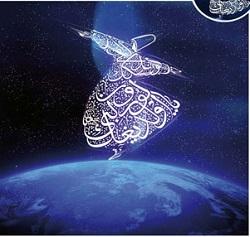 Rumi, dialogo con l'universo 250